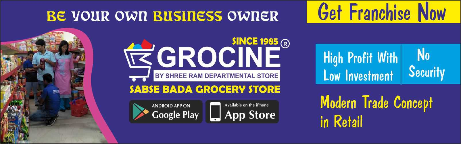 admin/photos/Grocine (A Well Known Departmental Store Brand)