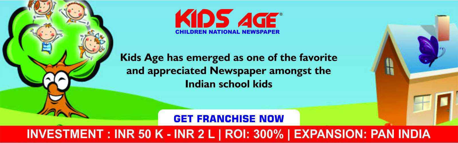 admin/photos/Kids Age