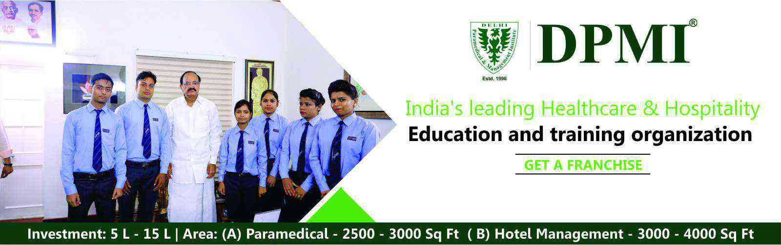 admin/photos/Delhi Paramedical & Management Institute