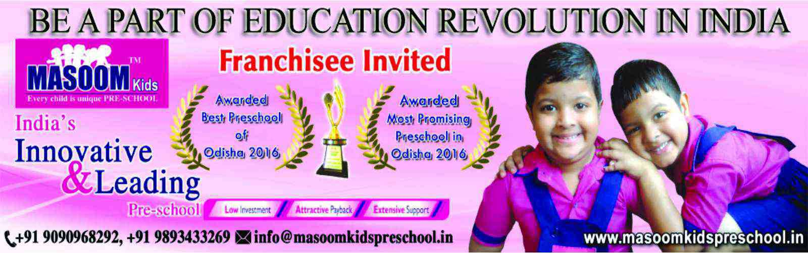 admin/photos/Masoom kids preschool