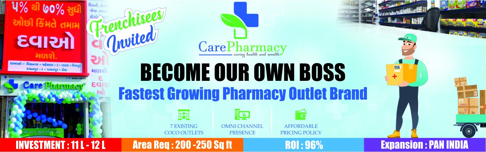 admin/photos/Care Pharmacy ( India's Growing Pharmacy Outlet Brand )