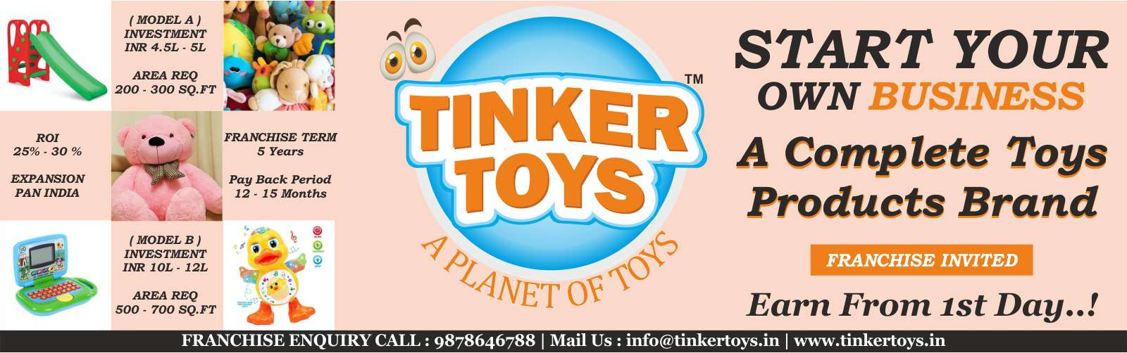 admin/photos/Tinker Toys ( Growing Toys Brand )