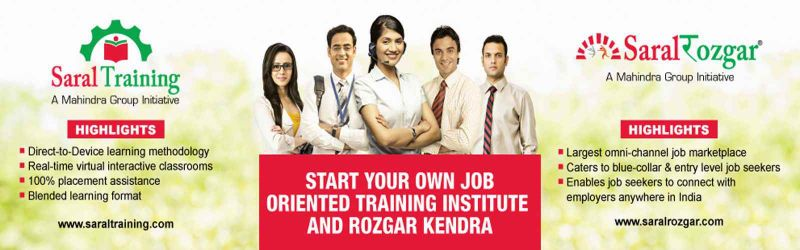 admin/uploads/brand_registration/Saral Rozgar and Saral Training