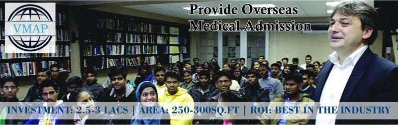 admin/uploads/brand_registration/Vishwa Medical Admission Point