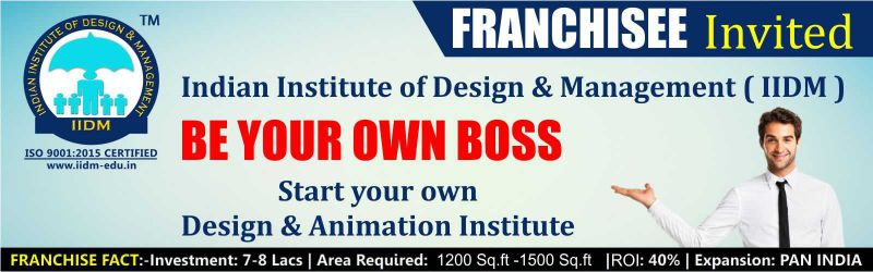admin/uploads/brand_registration/Indian Institute Of Design & Management