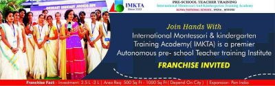 admin/uploads/brand_registration/IMKTA Montessori Teacher Training Center