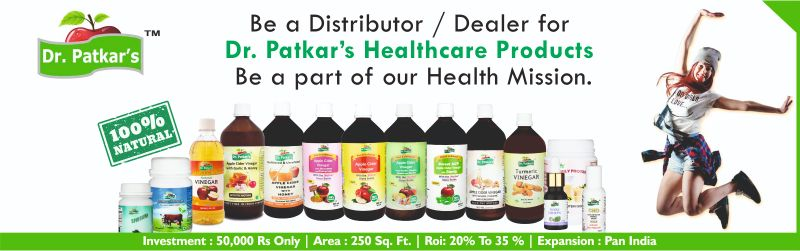 admin/uploads/brand_registration/Dr Patkars