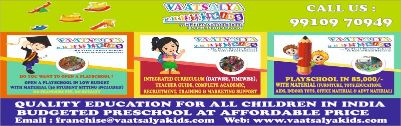 admin/uploads/brand_registration/Vaatsalya Kids