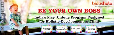admin/uploads/brand_registration/Bidoshala ( A Complete Personality Development Solution For Kids )