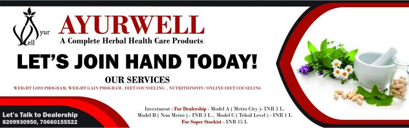 admin/uploads/brand_registration/Ayurwell ( A Complete Herbal Health Care Products )