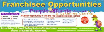 admin/uploads/brand_registration/Purple Turtle Pre-School