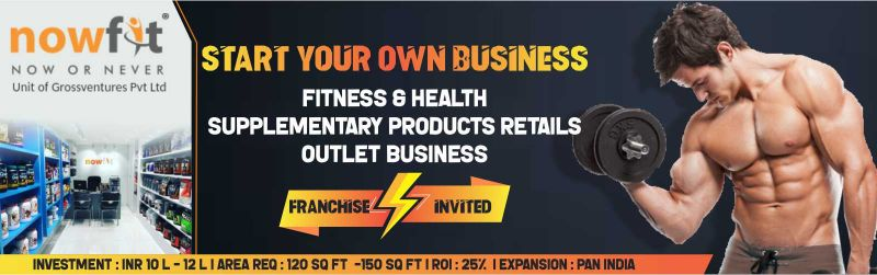 admin/uploads/brand_registration/Nowfit ( Fitness & Health  Supplementary Products )