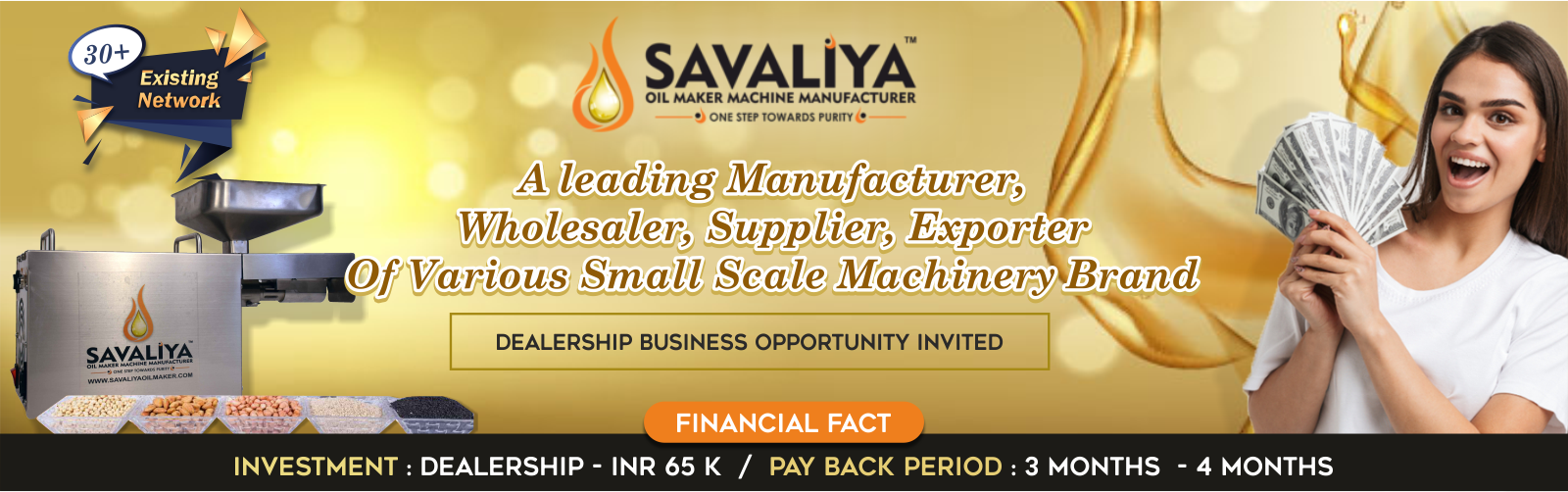 admin/uploads/brand_registration/Savaliya ( Oil Maker Machine Manufacture Brand )