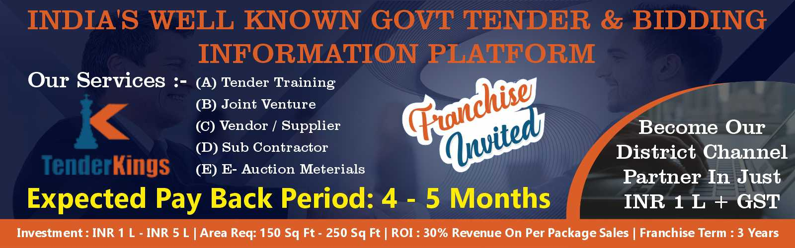 admin/uploads/brand_registration/TenderKings ( India's Well Known Govt Tender & Bidding Information Platform )
