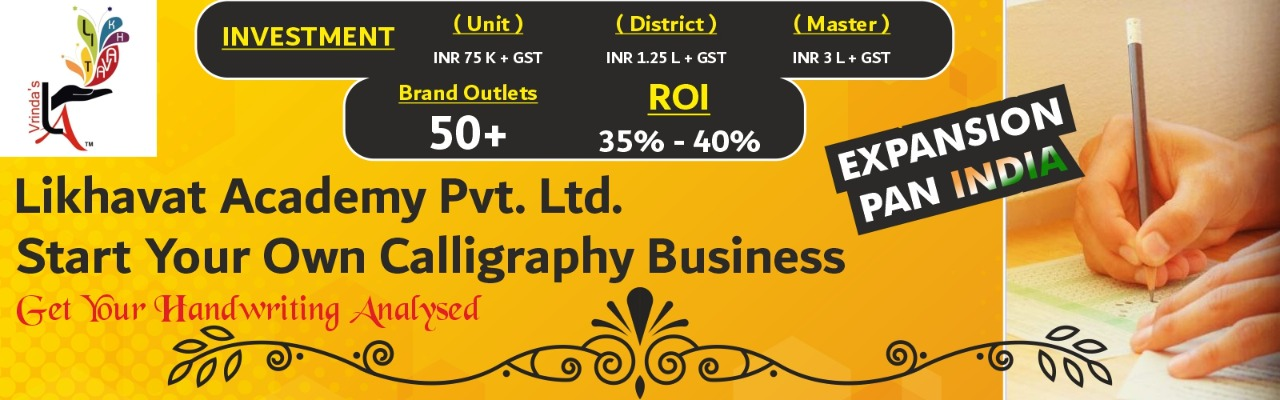 admin/uploads/brand_registration/Likhavat Academy Pvt. Ltd. ( Start Your Own Calligraphy Business )