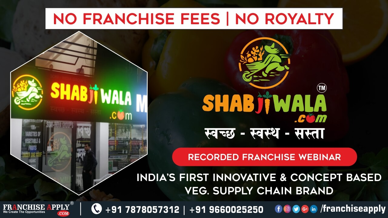 admin/uploads/brand_registration/Shabjiwala ( India's Well Known Veg. Supply Chain Brand)