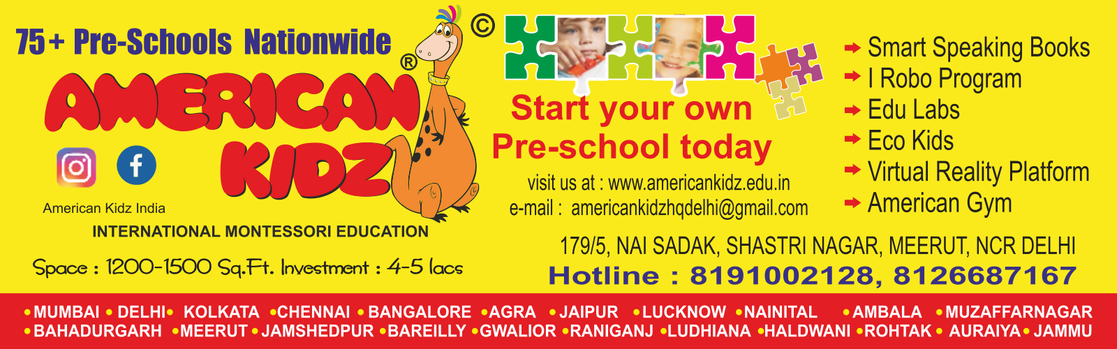 admin/uploads/brand_registration/American Kidz Play School Pvt Ltd