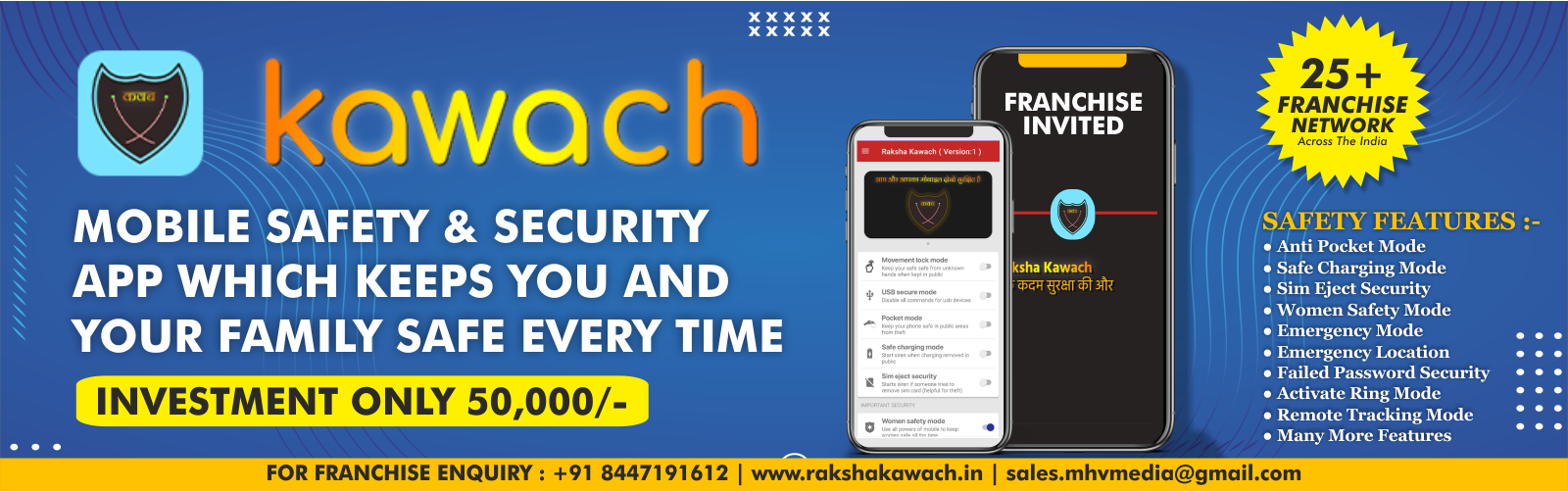 admin/uploads/brand_registration/Raksha Kawach ( Mobile Safety & Security App )
