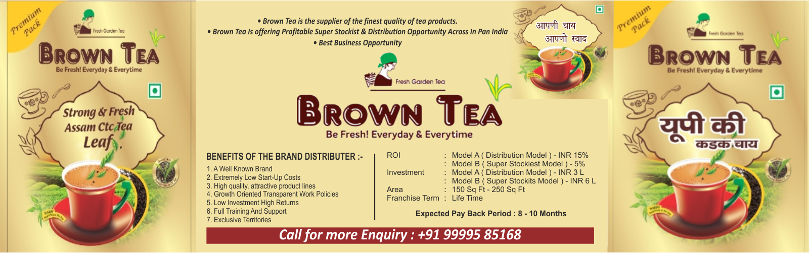 admin/uploads/brand_registration/Brown Tea ( Leading Tea Products Distribution Business )